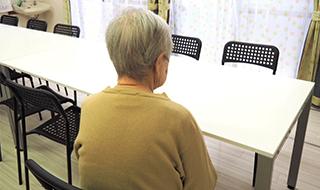 「お金って怖いわ」  90代で無料低額宿泊所を利用する高齢者の声